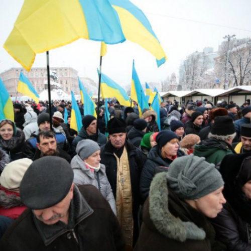 День Соборності України 22 січня 2012 р.