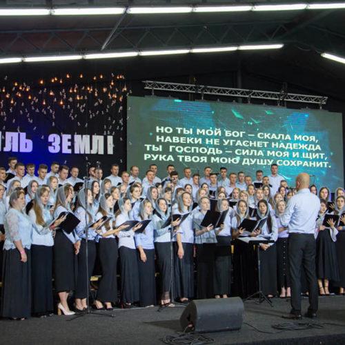 «Наша ціль – запалити молодь бути реальним світлом Божим для свого покоління» – Іван Білик, голова оргкомітету Малинфест-2019