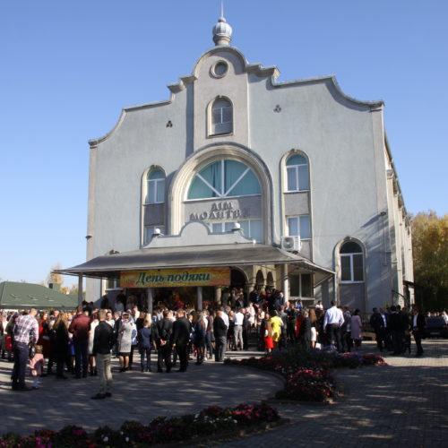 Михайло Близнюк: «Мені хочеться дивитися на все так, як дивився Христос»