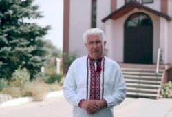 Михайло Паночко: «Дорогі сестри і брати! Від щирого серця вітаю вас із Днем Незалежності» (ВІДЕО)