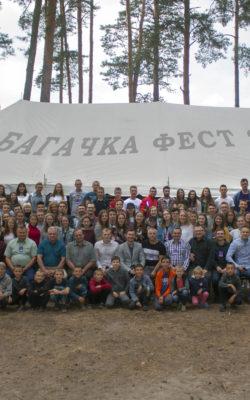 БАГАЧКА ФЕСТ 2019, ХРИСТОС ПОНАД УСЕ!