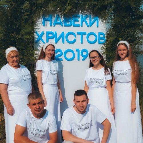 «Навіки Христів» – під таким гаслом три церкви на Одещині провели водне хрещення