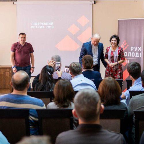 На лідерському ретриті в Яремче молодіжні пастори провели навчання та затвердили план дій на 2020 рік