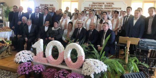 Церква в селі Звіздівка на Рівненщині відсвяткувала свій 100-річний ювілей