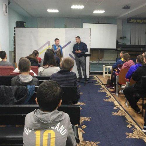 У Полтаві провели четверту Біблійну школу для підлітків