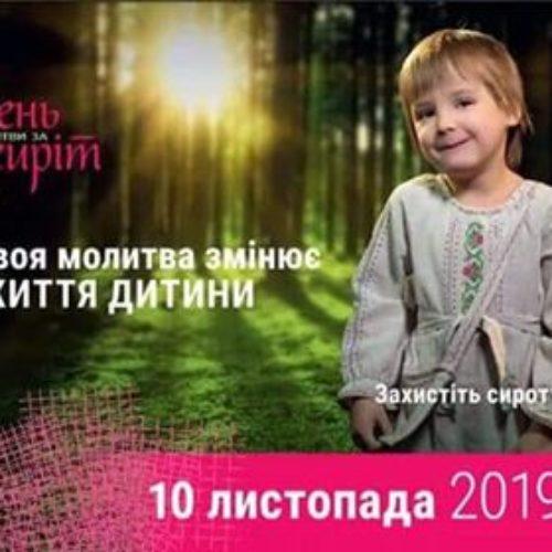 Роман Корнійко: «Одного разу вулична дитина запросила мене «додому», у холодний брудний підвал, деночувала, моє серце ніби розкололося»