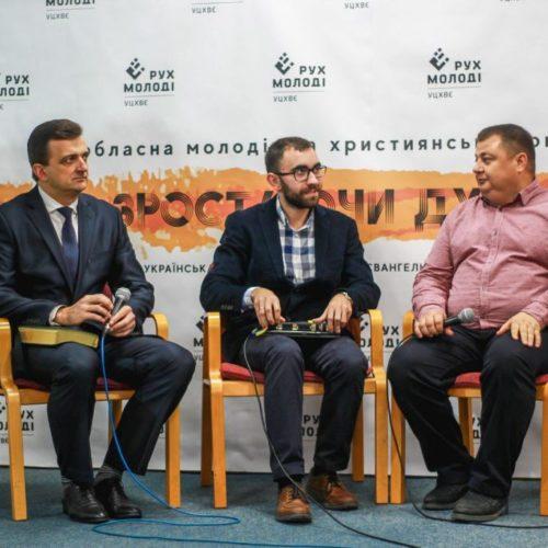 Тему духовного зростання вивчала християнська молодь Полтавщини на обласній конференції