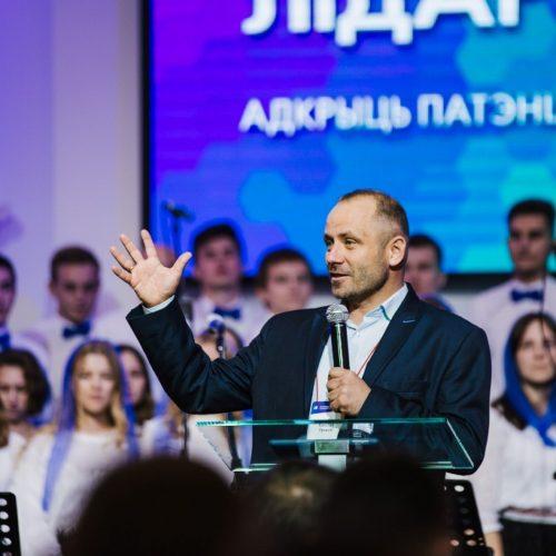 На дев'ятому Східноєвропейському лідерському форумі служителі церков шукали шляхів оздоровлення суспільства