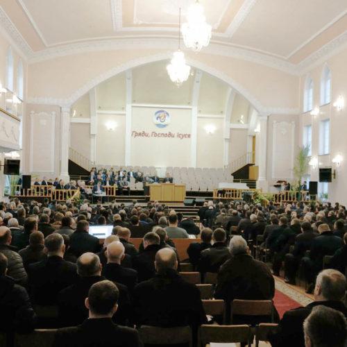 Звітна річна конференція на Рівненщині вкотре підтвердила: нині час великих можливостей для праці на Божій ниві