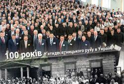 """Вийшов друком перший номер журналу """"Благовісник"""" (2020)"""