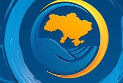 Долучайтеся до Національної молитви за Україну 6 червня о 19.00