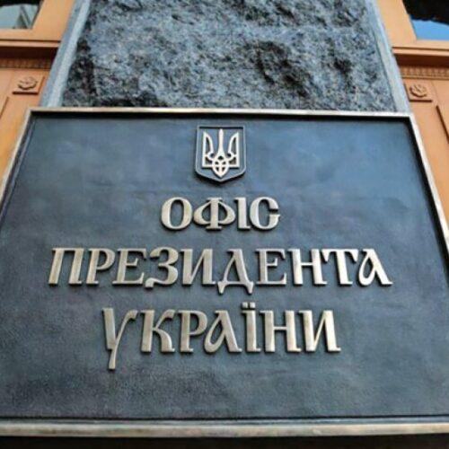 Члени ВРЦіРО ініціюють зустріч із Президентом Володимиром Зеленським