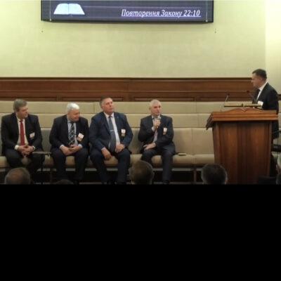 Панельна дискусія. Поради для росту церкви