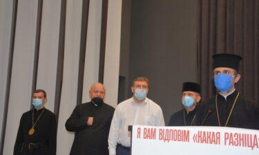 У школах Тернопільщини уроків християнської етики не скасовуватимуть