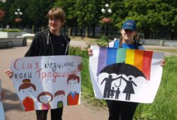 «Гендер» є ідеологемою підступного наступу на сімейні цінності