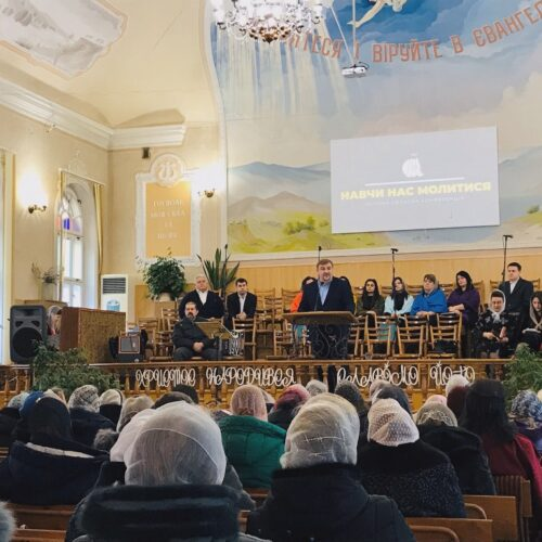 Про ворогів і друзів молитви розмірковували учасниці сестринської конференції у Тернополі