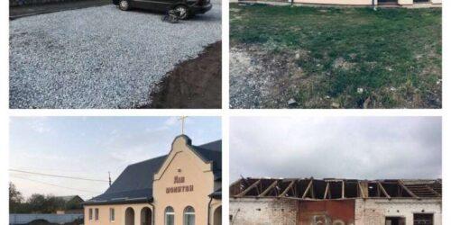 У селі Супрунівка Полтавської області відкрили Дім молитви церкви «Нове життя»