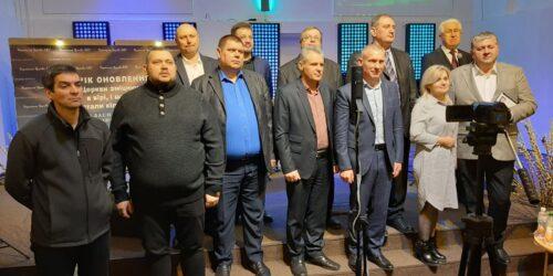 Тема оновлення ознаменує життя в церквах Запоріжжя уцьому році