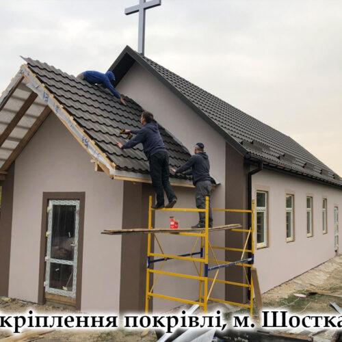 «Плюсом при будівництві модульних Домів молитви є те, що вже через місяць видно результат» – Сергій Бас