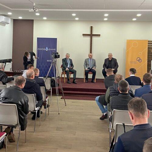 На Івано-Франківщині Департамент освіти УЦХВЄ провів першу конференцію проєкту «Оновлення»