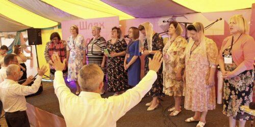Як стати цілісною особистістю та допомогти в цьому іншим – нотатки Всеукраїнської жіночої конференції-2021