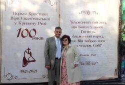 Криворізька церква «Вефіль» відсвяткувала віковий ювілей