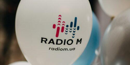 У Києві урочисто відкрили нову студіюRadio M